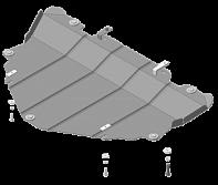 01130 Усиленная Защита картера Двигателя, КПП. 2 мм, Сталь.